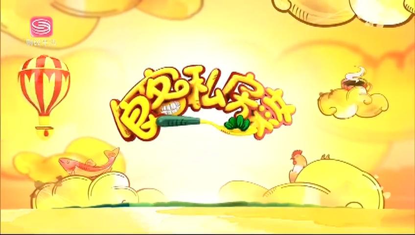 食客私房菜 沙姜鸡 2020-07-04