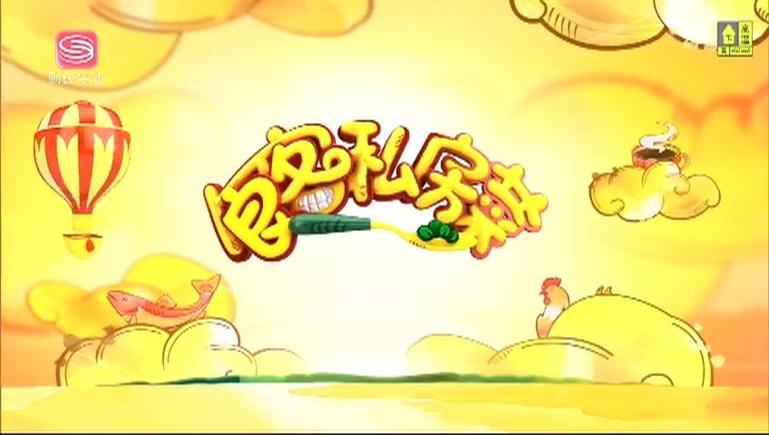 食客私房菜 老醋炒饭 2020-07-21