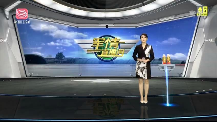 军情直播间 2020-07-21