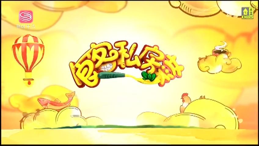 食客私房菜 蟹黄豆腐 2020-07-26