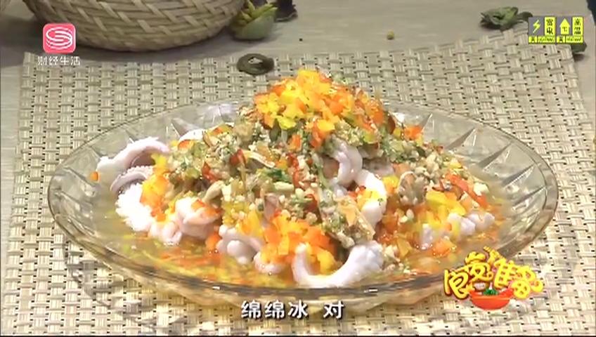 食客私房菜 夏季海鲜鱼露汁 2020-07-29
