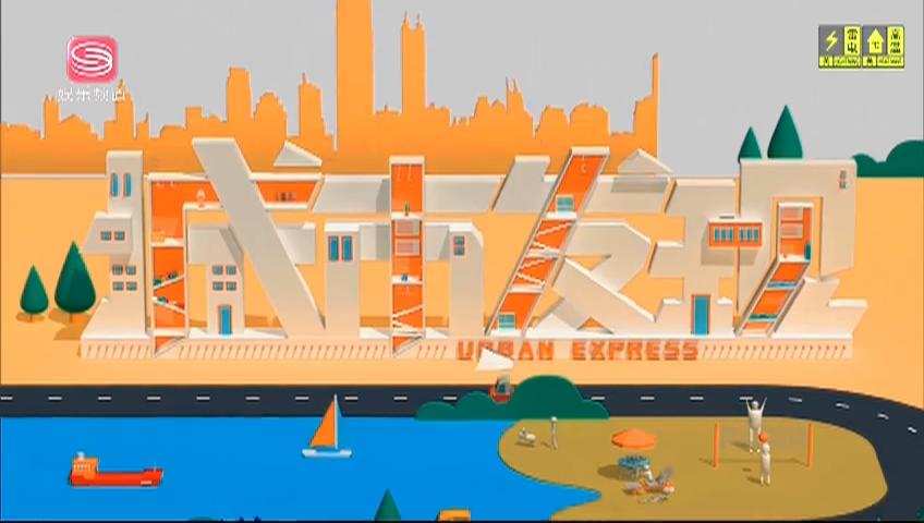 城市发现 2020-07-29