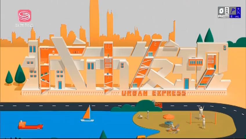 城市发现 2020-07-31