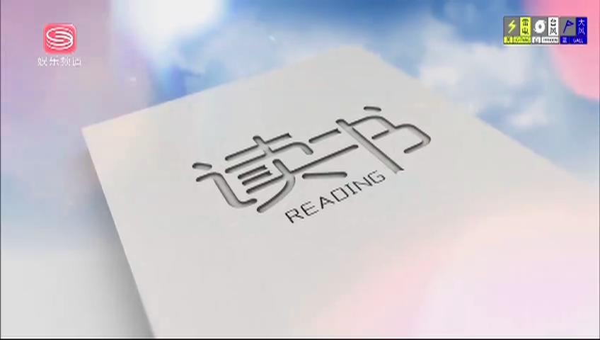 读书 2020-08-01