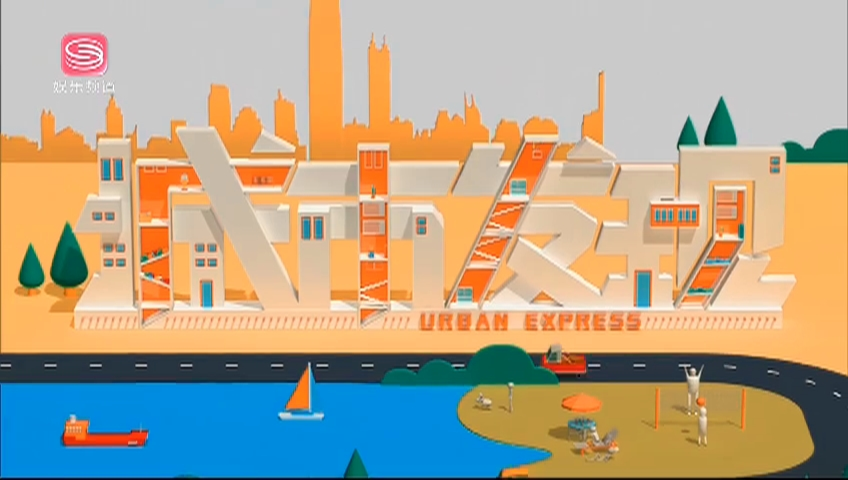 城市发现 2020-08-03