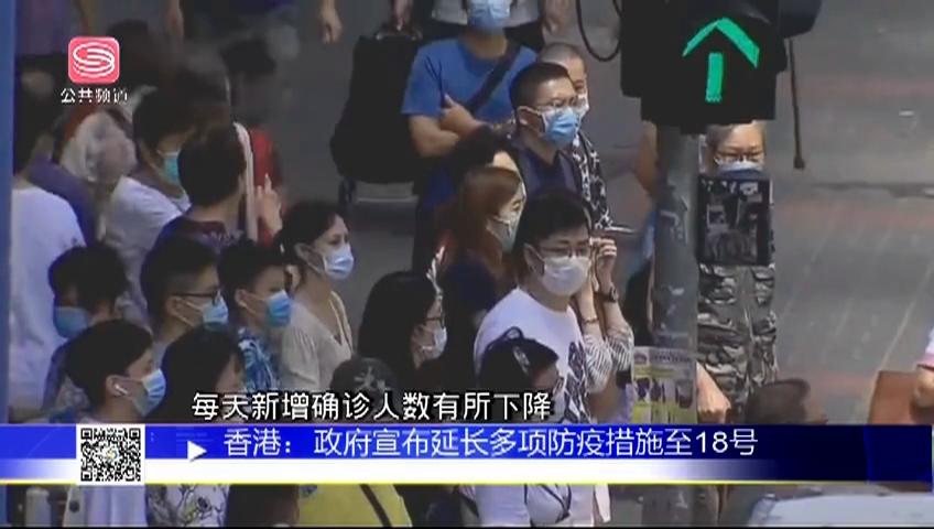 香港:政府宣布延长多项防疫措施至18号
