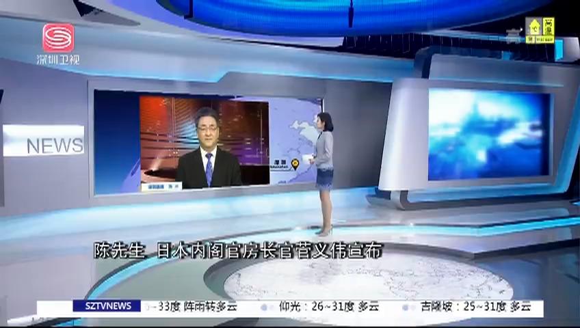 首相之争白热化 日本政坛面临大调整