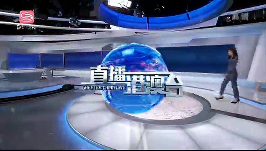 直播港澳台 2020-09-11
