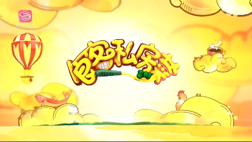 食客私房菜 干煸杏鮑菇 2020-09-24