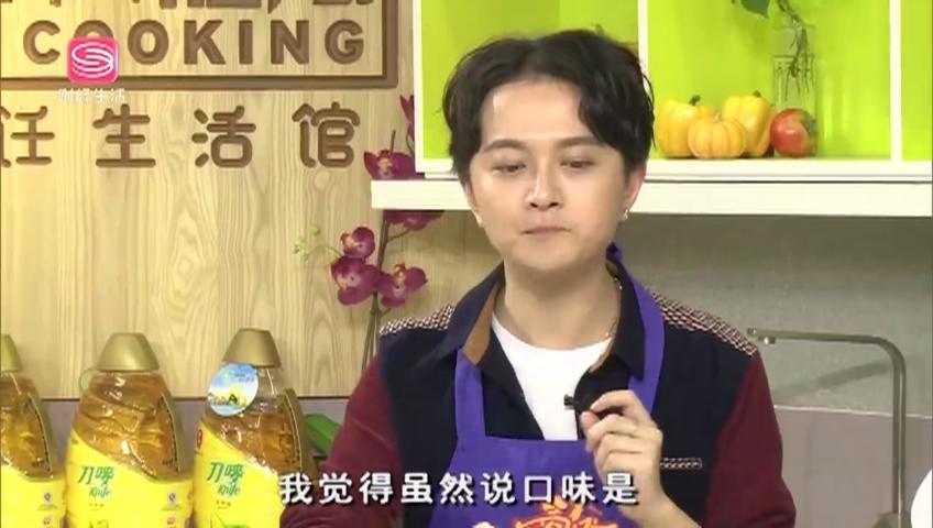 食客私房菜 虎掌菌炒雞絲 2020-11-03