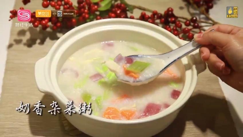 食客私房菜 奶香杂菜粥 2021-03-01