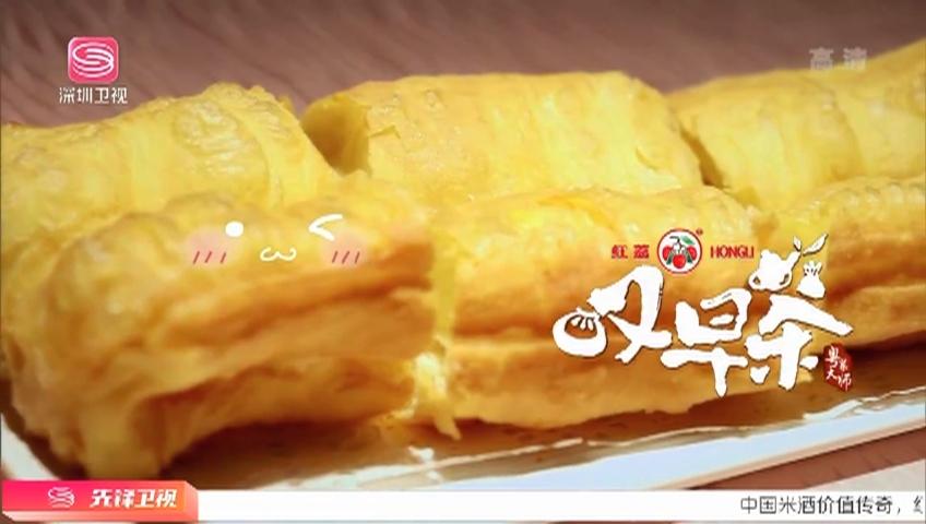 粵菜大師-嘆早茶 2021-03-26