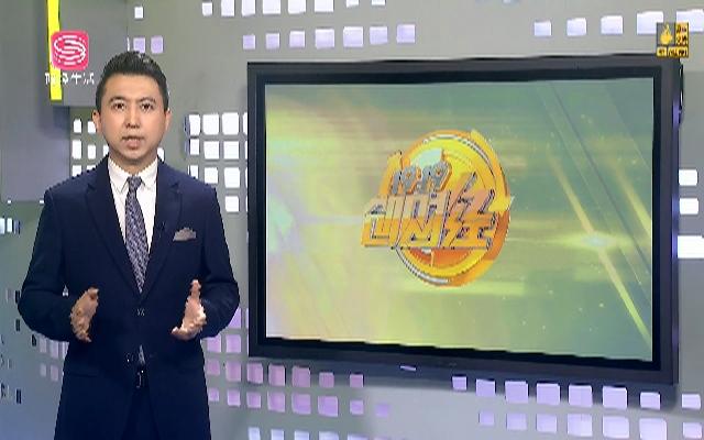 """深圳汽車保有量居廣東第一 共享""""用車""""經濟仍活躍"""