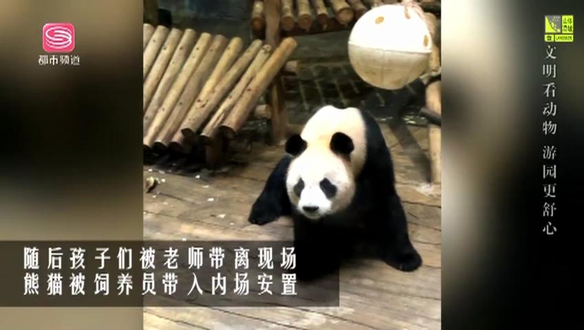 文明看动物 游园更舒心