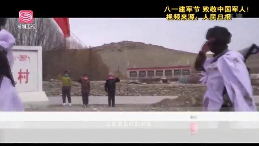 八一建军节 致敬中国军人!